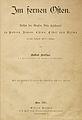 UB Maastricht - Kreitner 1881 - title page.jpg
