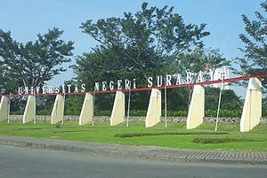 State University of Surabaya - Image: UNES Aentrance