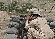 USMC M16 SAMR