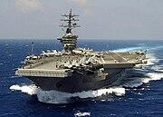 ناو هواپیمابر USS Eisenhower: آمریکا با دارا بودن دوازده ناو هواپیمابر بزرگترین نیروی دریایی دنیا را داراست.
