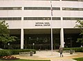 US Navy 030618-N-9593R-010 The main entrance of the National Naval Medical Center, Bethesda, which first opened February 5, 1942.jpg