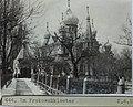 Ukraine, Kiew, Prokowsk, Vermittlerklosters, Foto 1918.JPG