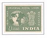 Universal Postal Union 1949 stamp of India01.jpg