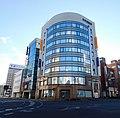 Utsunomiya KS building.jpg