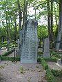 Västmanland-Dala nations gamla gravsten.jpg
