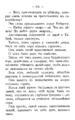V.M. Doroshevich-East and War-201.png