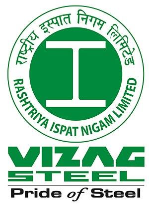 Rashtriya Ispat Nigam - Image: VIZAG STEEL