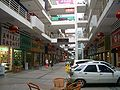 VM 4686 Wuchang - tea leaf shops.jpg