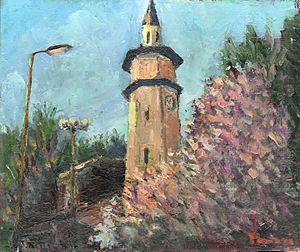 Giurgiu - Image: Valeriu Pantazi, Turnul cu Ceas din Giurgiu