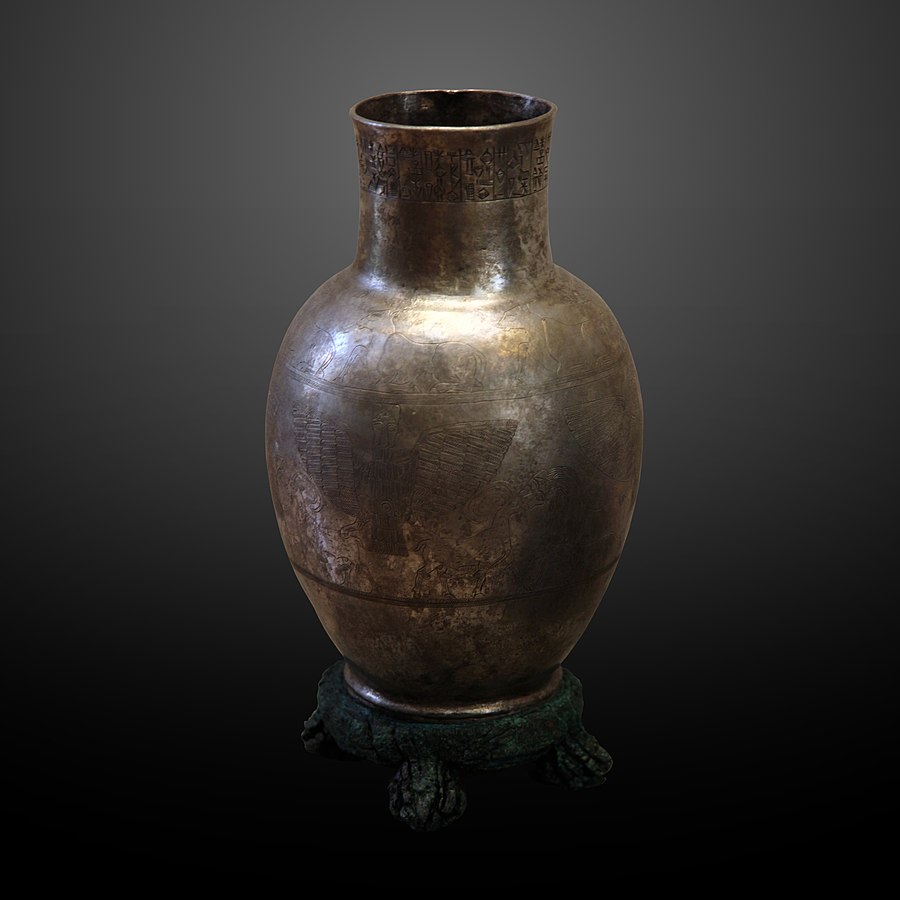 Vase of Entemena
