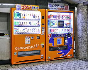 Beverage vending machines for PiTaPa in Ten-Ro...