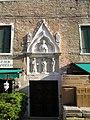 Venezia-portone.jpg