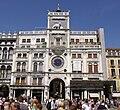 Venezia Torre dell'orologio 001.JPG