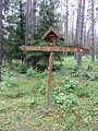Vievio sen., Lithuania - panoramio (19).jpg