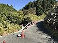 View near Aso Farm Land 7.jpg