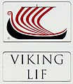 Viking Lif (ship, 2014) 001.JPG