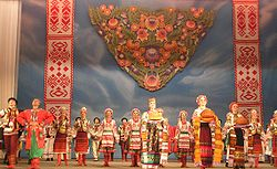 Ukrainian Welcome Dance Pryvit.