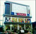 Vishal Mega Mart, Bongaigaon, Assam.jpg