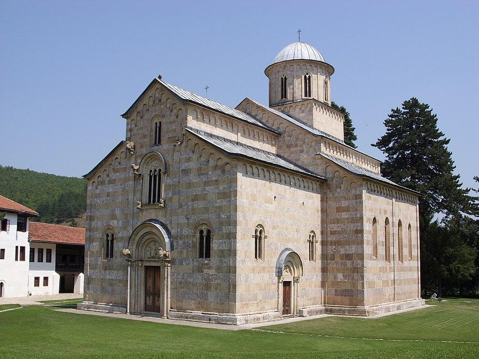 Visoki Dečani, exterior view (Julian Nyča)