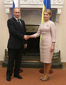 """""""Украине следует прекратить все отношения с Россией"""", - Ющенко - Цензор.НЕТ 7795"""