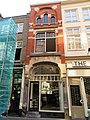Voorstraat 273A, Dordrecht.jpg