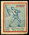 Vserokompom okt1923.jpg