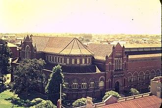 Western Australian Museum - Western Australian Museum c. 1960