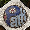 WLM14ES - Barcelona Entrada 324 23 de julio de 2011 - .jpg