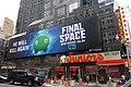 W 49th St Bway 04 - 750 7th Avenue.jpg