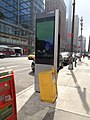 W 58th St 8th Av 05 - LinkNYC.jpg