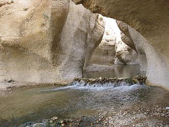 Wadi al-Hasa - The Limestone waterfall