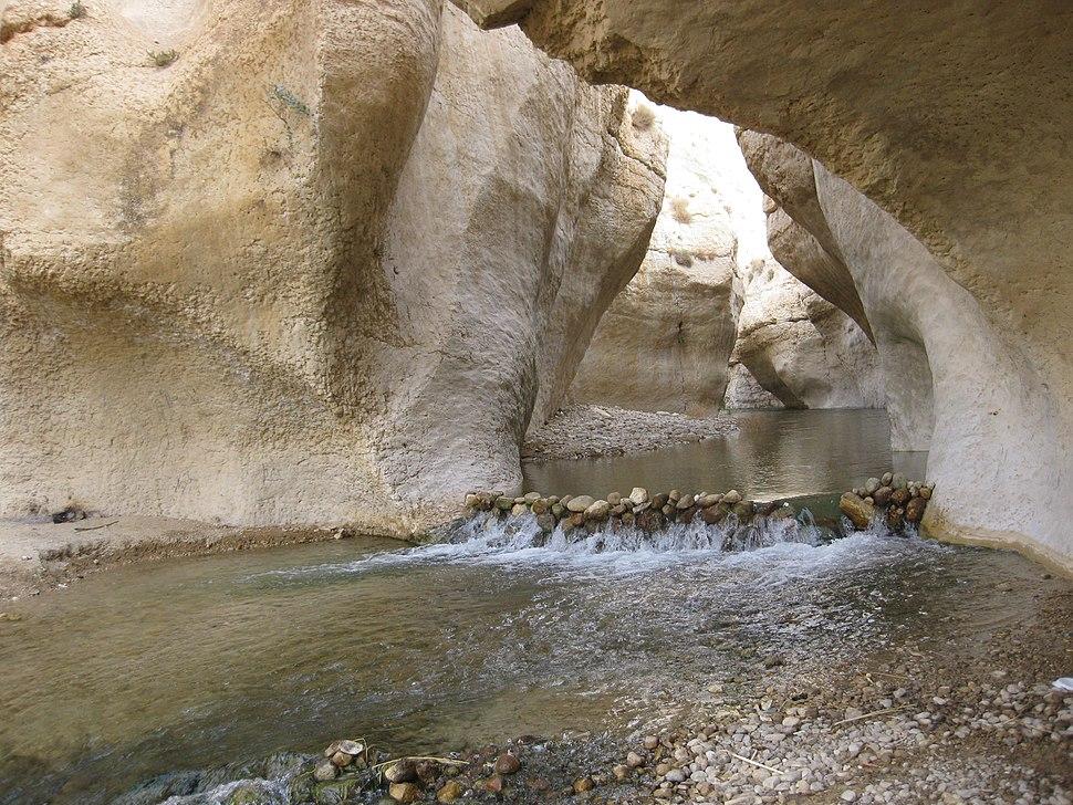 Wadi Zered