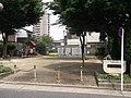 Wakatake Koen-Park 20140714.JPG