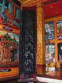 Wat phra fang original door (left ).jpg