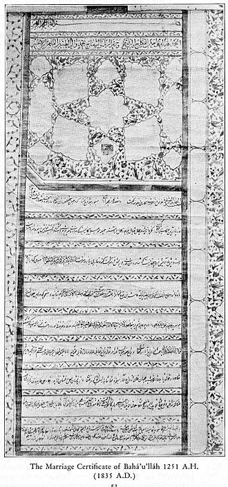 Ásíyih Khánum - Image: Weddingcertificate BH