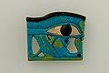Wedjat Eye Amulet MET 26.7.1032 EGDP011735.jpg