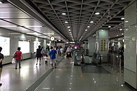 Wenchong Station Concourse.JPG