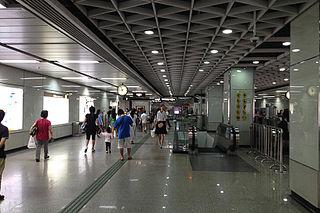 Wenchong station Guangzhou Metro station