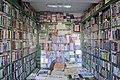 Where is the storekeeper? (6647443537).jpg