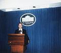 White House invitation.jpg