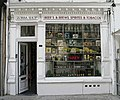 White Storefront in Antwerp - panoramio.jpg