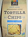 Whole Foods Tortilla Chips (16612502206).jpg