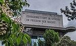Wien Haus des Meeres 2017.jpg