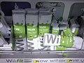Wii branded towels.jpg
