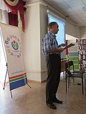WikiConference 2017 Kherson. Day 1 - Photocontests 13.jpg
