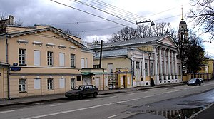 Bolshaya Nikitskaya Street - Western segment of Bolshaya Nikitskaya, looking east from Embassy of Spain, with Great Ascension church in the distance