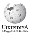 Wikipedia-logo-v2-mnc.png