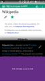 Wikipedia zero via Ncell.png