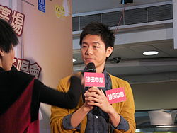 William Wei in Hong Kong 20121226.jpg
