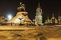Winter cityscape Kiev Ukraine.jpg